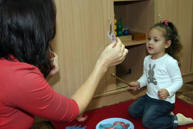 Психологический центр семьи и раннего развития любимый ребёнок психологические тренинги норбекова